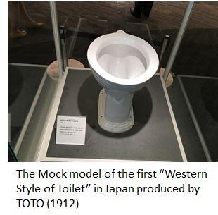 TOTO- Toilet memerial x01.JPG