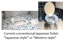 toto-toilet-wa-vs-west-x01