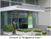 bs-entrance-x01