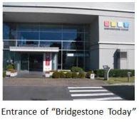 BS-entrance x03.JPG