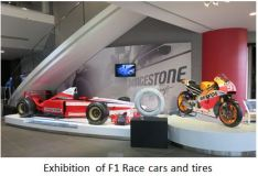 bs-f1-exhibition-x01