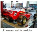 BS-F1 exhibition x03.JPG
