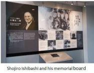 BS-Ishibashi x02.JPG