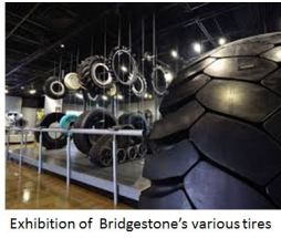 bs-tire-exhibition-x01