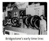 BS-tire x08 early type.JPG