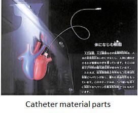 Chiba-Catheter x01.JPG