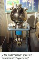 Chiba-Cryopump x01.JPG