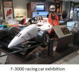 Chiba-F3000 x01.JPG