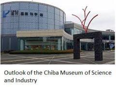 Chiba-M Outlook  x01.JPG