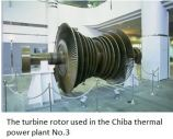 chiba-turbine-x01