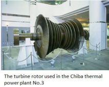 Chiba-Turbine x01.JPG