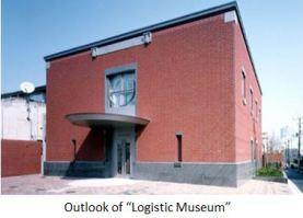 logistics-building-x02