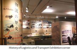 logistics-history-ex-x01