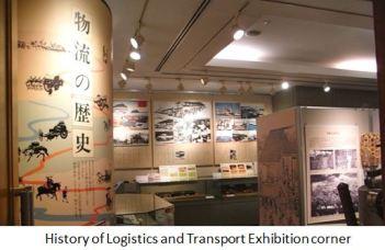 Logistics- History ex x01.JPG