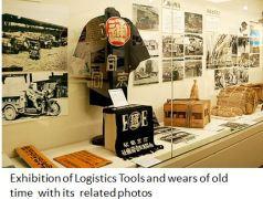 logistics-tools-x01