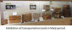 logistics-tools-x02