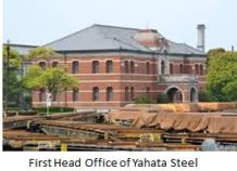 Yahata-Head office x01.JPG
