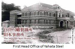 Yahata-Head office x02.JPG