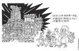 Yahata- Ilust x01 Furans.JPG