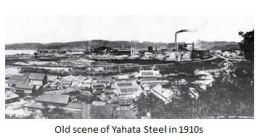 Yahata- Yahata 1910.JPG