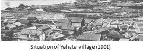 yahata-yahata-village-x01