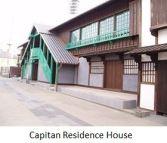 Dejima- Capitan x06.JPG