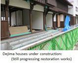 Dejima- Restoration x01.JPG