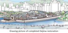 Dejima- Restoration x02.JPG