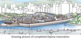dejima-restoration-x02