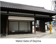 Dejima- W gate x03.JPG