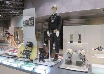 Miike- Museum x06.JPG