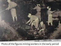 Miike- Old mining scene x01.JPG