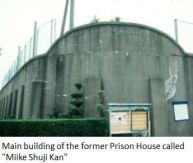 Miike- prison x01.JPG