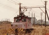 Miike- Railway x07.JPG
