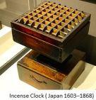 Seiko2- old x02.JPG