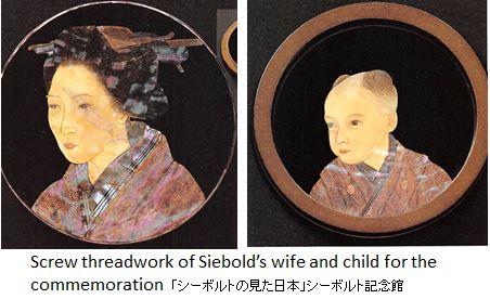 siebold-family-x03
