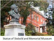 siebold-museum-look-x01