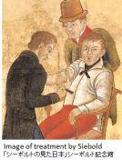 siebold-surgery-x03
