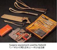 Siebold- Surgery x04.JPG