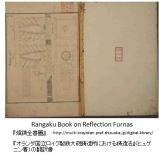 Egawa- Book x01