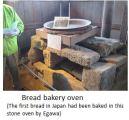 Egawa- bread x02