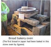 Egawa- bread x02.JPG