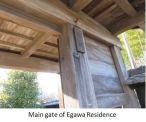 Egawa-gate x01
