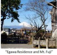 Egawa- house x02.JPG