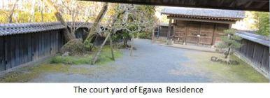 Egawa- house x04