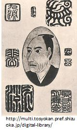 Egawa- illust x01.JPG