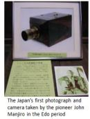 Egawa- photo x01.JPG