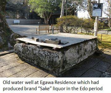 Egawa-well x01.JPG
