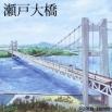 IHI- Bridge Illust x01.jpg