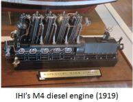 IHI- engine x01.JPG
